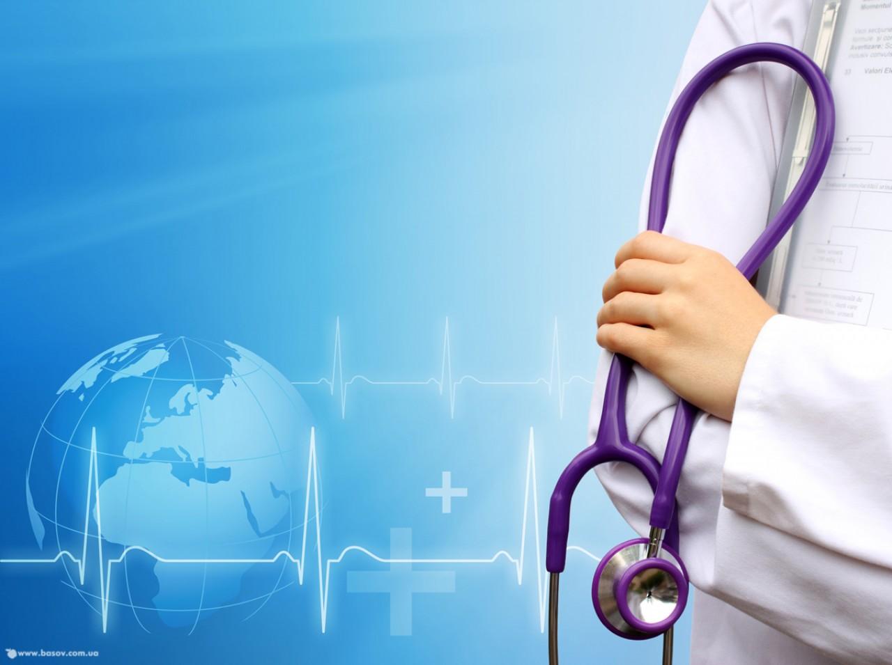 здравоохранение2.jpeg